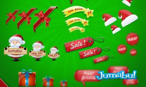 navidad santa gift - Elementos Navideños!