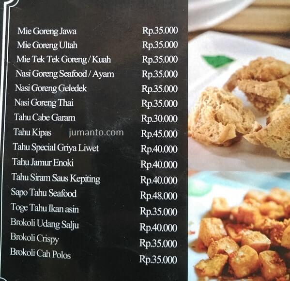 foto daftar menu griya liwet bandar lampung