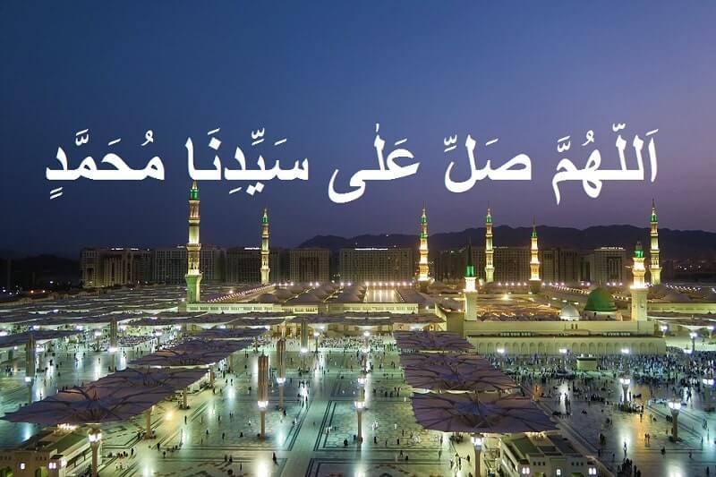 Tulisan Arab Allahumma Sholli Ala Sayyidina Muhammad Wa'ala Alihi Washohbihi Wasallim Ajma'in