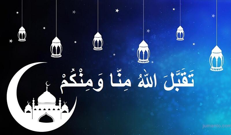gambar Taqabbalallahu Minna Waminkum Tulisan Arab Jawaban dan Artinya