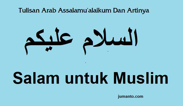Tulisan Arab Assalamualaikum Warahmatullahi Wabarakatuh Dan Artinya