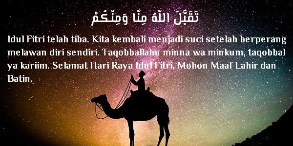 gambar ucapan idul fitri islami