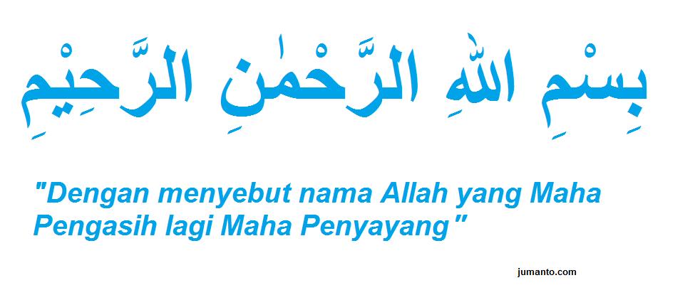 gambar tulisan arab bismillah yang benar dan artinya