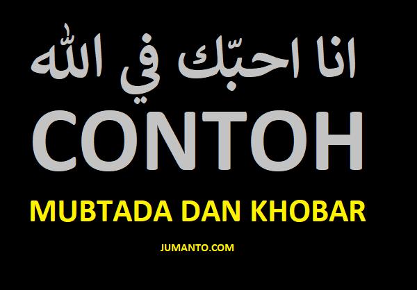 contoh mubtada khobar di dalam al quran dan pengertiannya