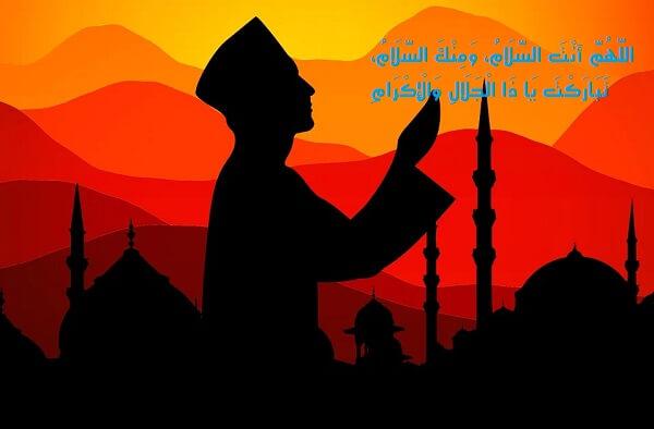 gambar tulisan arab Allahumma Antassalam Waminkassalam dan artinya