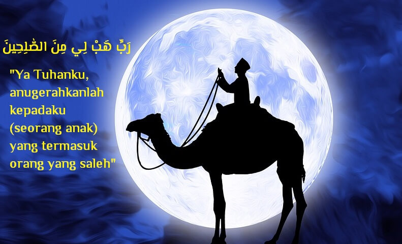 gambar tulisan arab rabbi habli minassholihin dan artinya