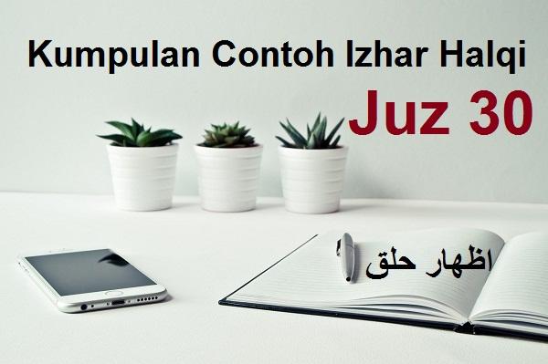 kumpulan contoh bacaan izhar halqi di juz 30 al quran beserta surat dan ayatnya