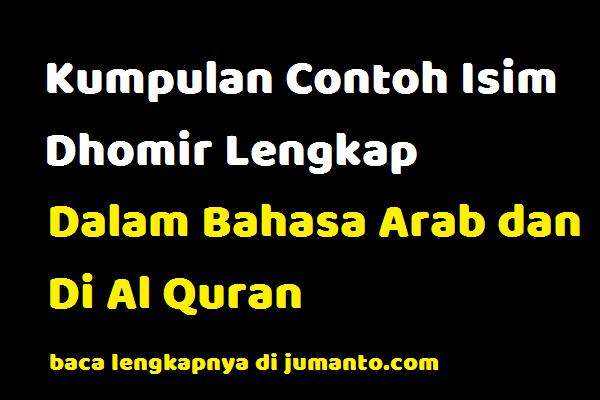 Kumpulan Contoh Isim Dhomir Dalam Bahasa Arab Dan Al Quran Beserta Artinya