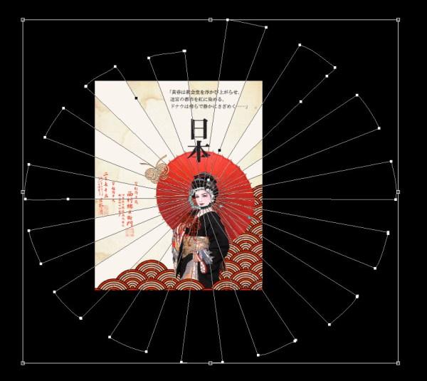 geisha 17