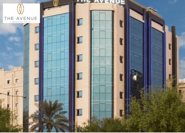 Holiday Villa Qatar Careers