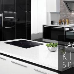 Kitchen Solutions Exhaust Fans For Kitchens Jumbo Electronics B2b