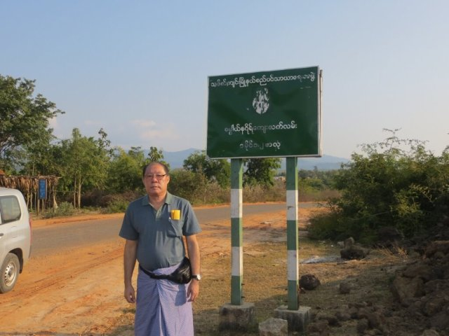 On the way to Champaknagar Sabenago or Champanago in Myanmar
