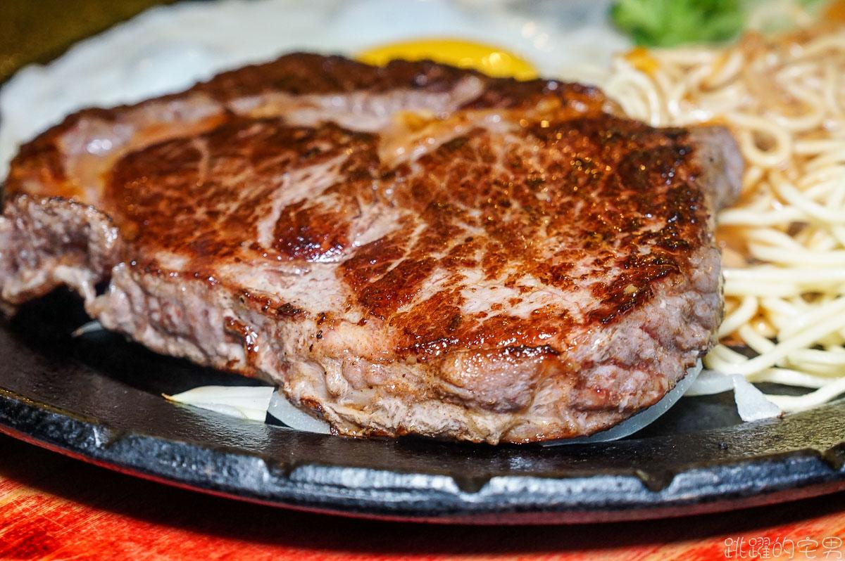 花蓮牛排 夜市牛排價格 肉質口感好 值得再去吃 當日壽星65折 當月85折 花蓮美食 花蓮壽星優惠 @跳躍的宅男