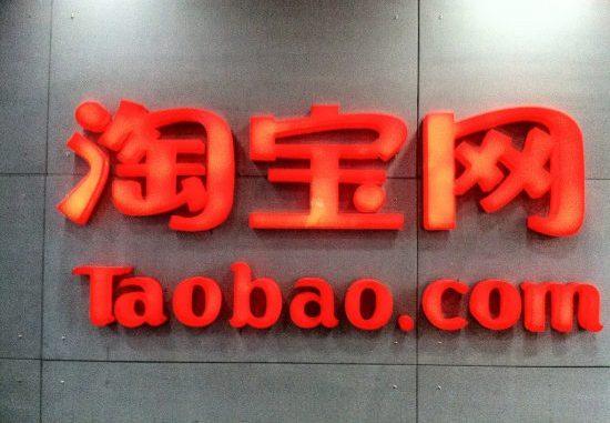 panduan borong barang dari china secara online