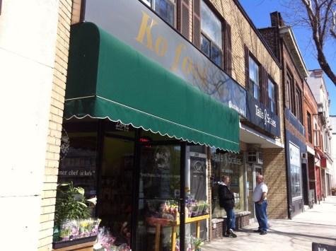 Ko Foods   2842 Dundas St W, Toronto, ON M6P 1Y7    647-748-5445