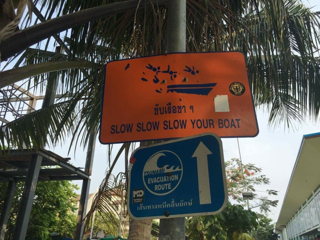 slow your boat