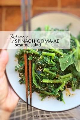 Easy Japanese Spinach Salad (Goma-Ae)