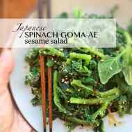 Easy Japanese Spinach Salad (Goma-Ae)