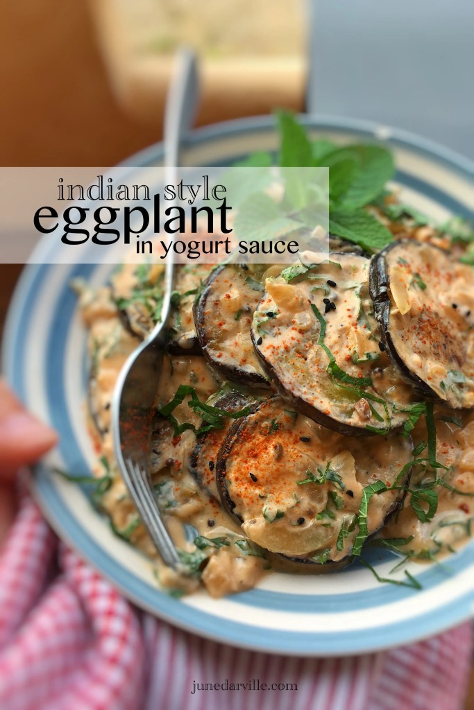 This refreshing and soothing eggplant in yogurt sauce is a great side dish to serve with your next spicy Indian curry dinner!