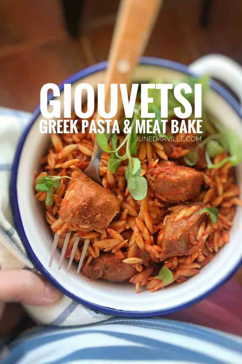 Traditional giouvetsi, a classic Greek oven baked pasta stew with lamb, beef or pork with Greek orzo pasta in a rich tomato sauce!