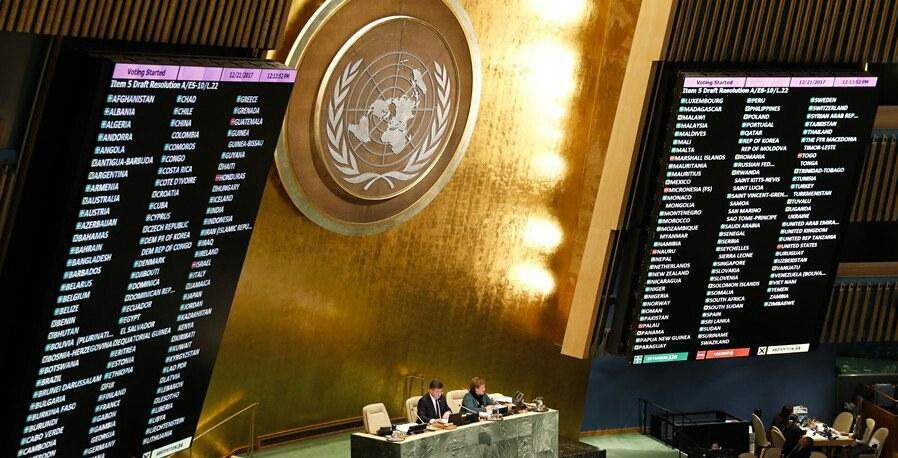 ONU : Israël rejette la résolution sur le statut de Jérusalem comme capitale du pays 28