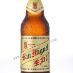 Shenzhen advertising photography beer bottle