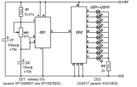 Kenwood Amplifier A 5j Manual
