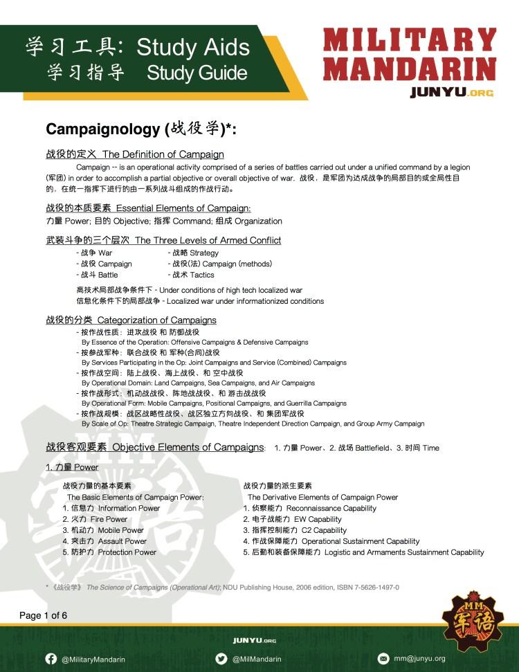MM-SG-Campaigns