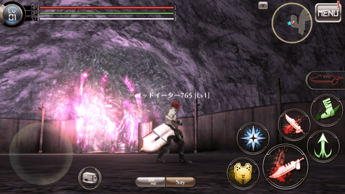 Game Android Paling Seru GOD EATER ONLINE