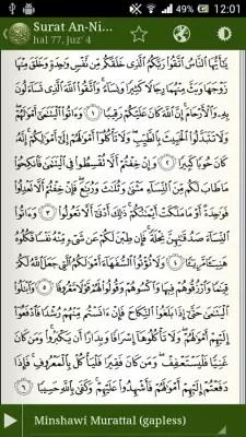 Al-Quran al-Hadi