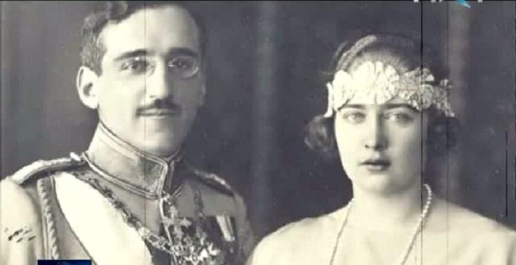 Imagini pentru regina maria a iugoslaviei