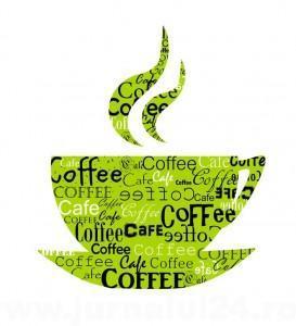 Alege să slăbeşti sănătos! Cafeaua verde te ajută