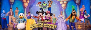 DisneyBanners