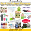 US Japan Fam Giveaway - justabxmom