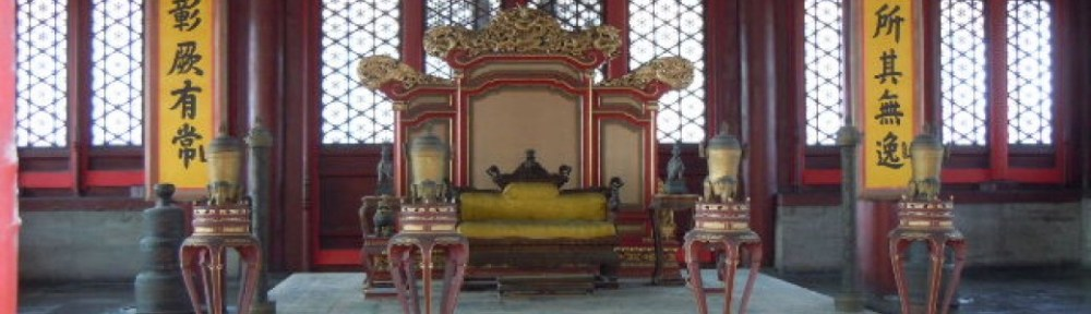 The Throne Room in the Forbidden City