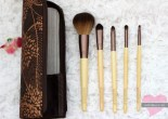 Ecotools Day to Night Makeup Brush Set