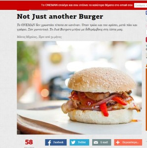 2015-03-02 21_17_32-Not Just another Burger - OneMan Food - ΔΙΑΣΚΕΔΑΣΗ _ oneman.gr