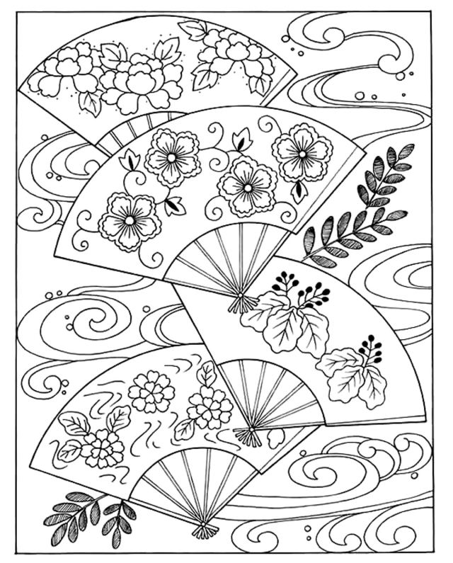 Japanese Coloring Book Pages – homeicon.info