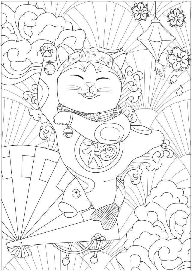 Dancing Maneki Neko cat - Japan Adult Coloring Pages