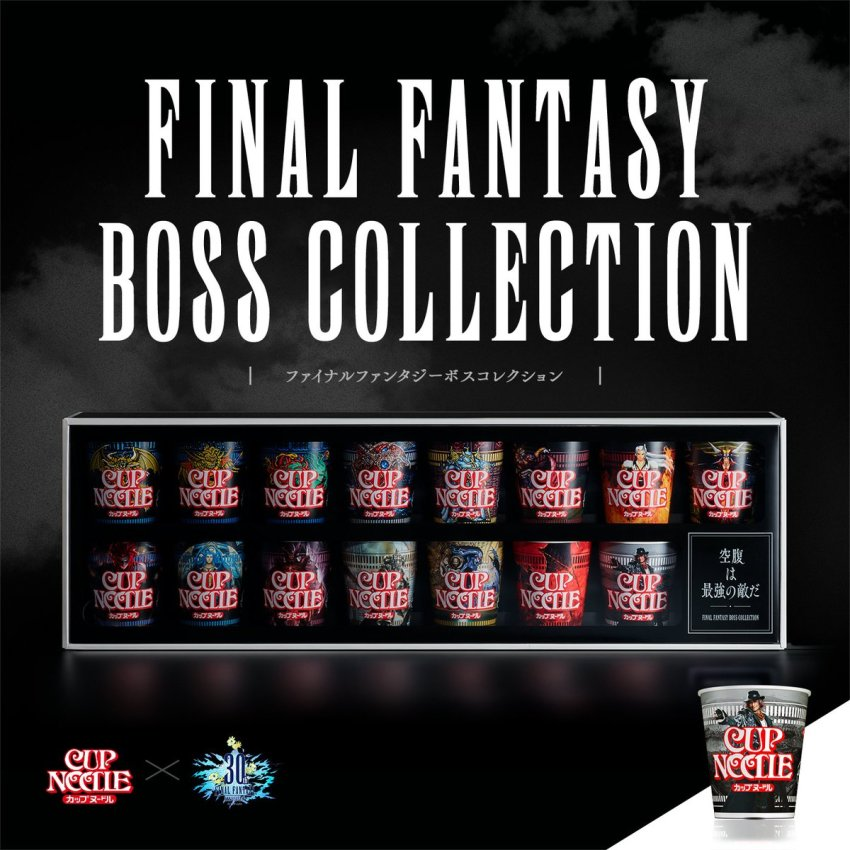 cup noodles boss collection FF