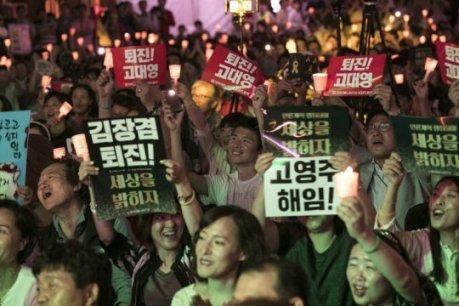 MBC et KBS