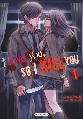 I love you, so I kill you jaq 1