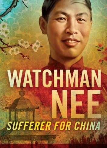 Download Watchman Nee Books [PDF] - Free Download