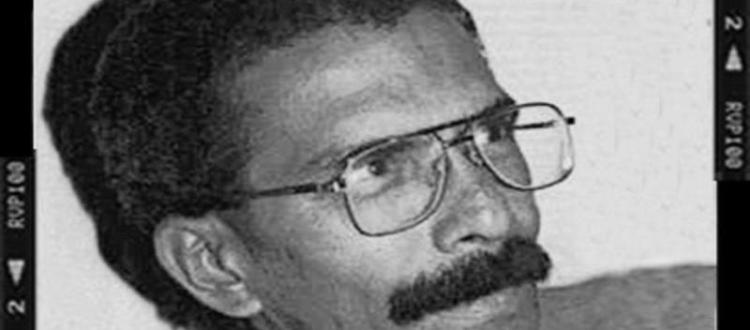 Julio Henríquez