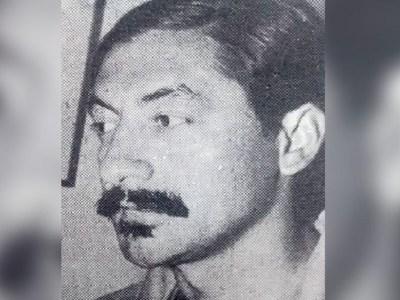 José Francisco Ramírez