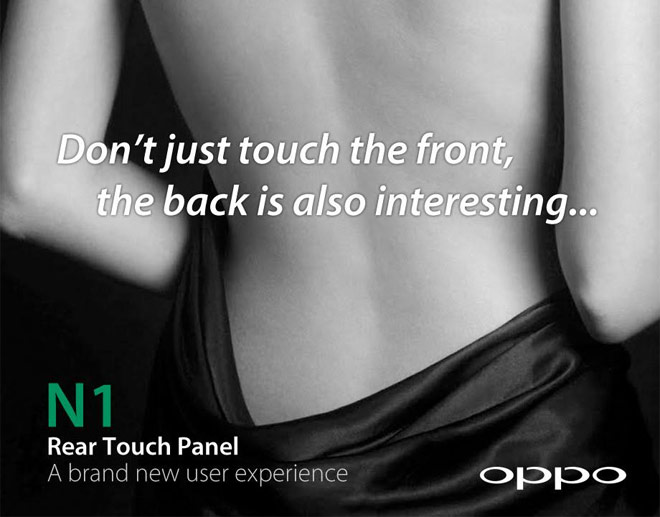 Oppo teases N1 with rear touch panel coming in September