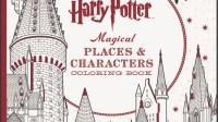 In arrivo altri libri da colorare di Harry Potter ...