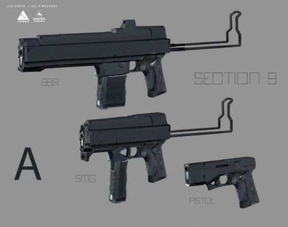 GITS Concept 2 (7)