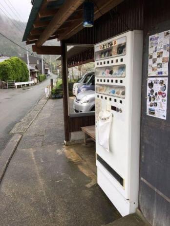 distributore automatico di origami (2)