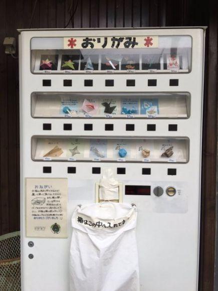distributore automatico di origami (3)